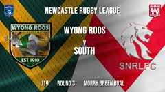 Newcastle Rugby League Round 3 - U19 - Wyong Roos v South Newcastle Slate Image