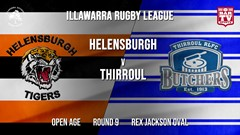 IRL Round 9 - Open Age - Helensburgh Tigers v Thirroul Butchers Slate Image