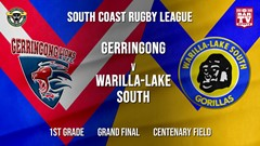 Group 7 RL Grand Final - 1st Grade - Gerringong v Warilla-Lake South Slate Image