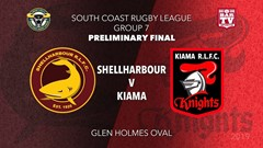 Group 7 South Coast Rugby League Preliminary Final - 1st Grade - Shellharbour Sharks v  Kiama Knights Slate Image