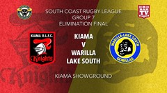 Group 7 South Coast Rugby League Elimination Final - 1st Grade -  Kiama Knights v Warilla-Lake South Slate Image