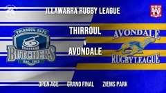 IRL Grand Final - Open Age - Thirroul Butchers v Avondale RLFC Slate Image